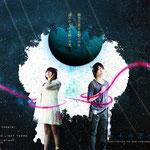 2011 Summer Theatre 『一千光年の引力』
