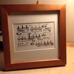 タイトル「水辺の午後」原画サイズ 15×10cm 額入8000円