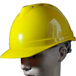 Model #117 V-Guard Ventilated HDPE Safety Helmet