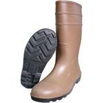 Model #5419CB (Steel Toe Style, CE EN20345)