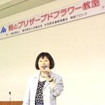 埼玉県法人会女連協南部ブロック租税教育プリザーブドフラワー教室講師