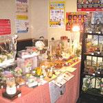 小春日和の温泉施設での販売開始しました