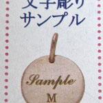 IDジュエリー親孝行ジュエリーK18,K10製 表にイニシャルと生年月日印字