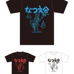 夏江紘実なつえ会 Tシャツ illasutration:Ayano Tojo D:Kiyoshisa Moriwaki
