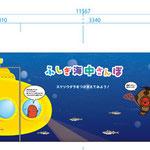 めんたいパーク神戸三田 illasutration:Ayano Tojo D:Kiyoshisa Moriwaki Cl:株式会社かねふく(KANEFUKU CO.,LTD)