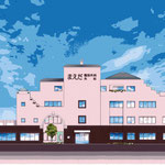 まえだ整形外科医院