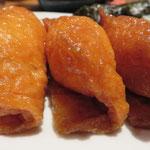 Nr. 18 Inari Nigiri (süßliche Tofu-Tasche mit Reis)