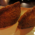 Nigiri: Inari (süße Tofutaschen)
