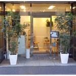治療室外観です。JR総武線・浅草橋駅西口から徒歩2分です。