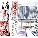 京都・光明寺