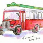 金沢・城下まち金沢周遊バス