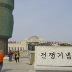 ソウル市内にある戦争記念館を訪れました。