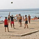 Лучшие пляжи для отдыха с детьми в Хорватии. Промайна.