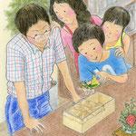 絵本「マサヒロとあたし」[文芸社]p.3(色鉛筆)