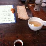 まずはプアール熟茶を器も素敵で美味しかった