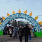 Солнечные ворота на центральной площади Петропавловска