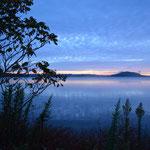 Ihr Grundstück ist genau am Lake Roturua