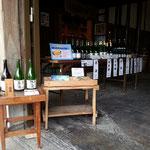 豊村酒造のお酒とお酒のケーキを多くの方に楽しんで頂けました。