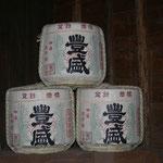 豊村酒造が創業以来130年間造り続けている、「豊盛」。