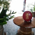 豊村酒造、「よっちゃん祭」の準備完了3