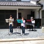 子どもたちによるオカリナ演奏。