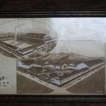 豊村酒造の昔の様子。津屋崎が「津屋崎千軒」と呼ばれ活気に満ちていた頃のものです。