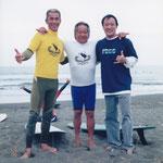 tsujido 1998