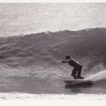 tsujido hashimae 1983