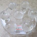 ★ヒマラヤ水晶27mm七星陣 ¥3,500