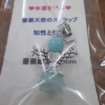★薔薇天使の羽ストラップ ¥900