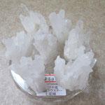 ★ブラジル水晶七星陣 ¥3,500