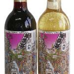 神楽坂ワイン(赤・白)