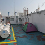 Camping on Board?