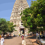 Der Tempel am Hampi Bazaar
