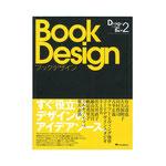 デザインファイリングブック|ブックデザイン|