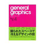 デザインファイリングブック|小型グラフィックス|