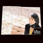 徳島県企業ガイドブック 「Come On」特集