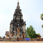 Savannakhet: That Ing Hang
