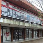Atletico y Biblioteca Campaña - Carcaraña - Santa Fe