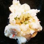 里芋のサラダ  エネルギー;103㌔㌍  タンパク質;3.0㌘  塩分;0.2㌘