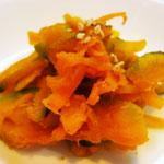 かぼちゃと人参のきんぴら エネルギー;28㌔㌍  タンパク質;0.9㌘  塩分;0.4㌘