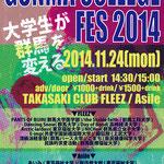 Gunma College Fes`14ポスター