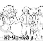 【Senji,Nezumi, Makkura, Kana & Reiku】 by KikouKawai
