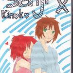 【Kinoko & Senji】by Fiestaa
