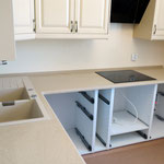 Кухонная столешница из кварцевого агломерата Плаза Стоне.