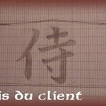 Croquis symbole japonais réalisé par le Client.
