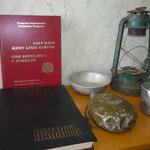 ХӘТЕР КИТАБЫ, СУ ЙӨРТЕРГӘ ФЛЯГА,ФОНАРЬ, ТАРЕЛКА
