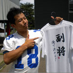 Hirose Yuhei #18 WR