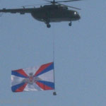Mil Mi-8 Helicopter with the flag of the Russian army