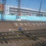 Bahnhof von Krasnojarsk